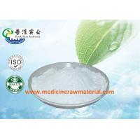 Wholesale Zinc Gluconate Natural Nutrition Supplements For Health Food / Medicine CAS 4468-02-4 from china suppliers