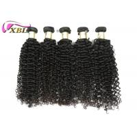 Wholesale No Tangle And Shedding Free Curly 100% Real Brazilian Human Hair Weave Extensions from china suppliers