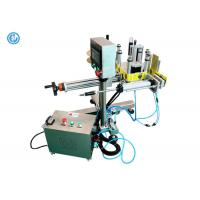 Wholesale Online Side Carton Automatic Labeling Machine Production Line Packaging from china suppliers