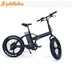 Buy cheap high quliaty 48v 500w Bafang geared  motor 20inch folding mountain Fat tire electric Bike from Wholesalers