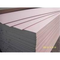Wholesale Fireproof gypsum board from china suppliers