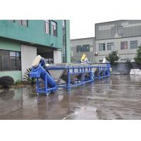 PP PE Plastic Film Washing Line Low Water Content Dewatered Dryed Durable for sale