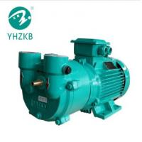 China 4hp cast iron material liquid ring vacuum pump for plate extrusion lines for sale