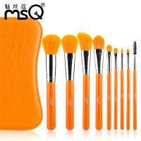 Buy cheap Popular Makeup Foundation Orange Cosmetic Brush Set , Non-Irritating from wholesalers