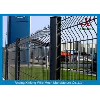 China Pvc Coated Welded Wire Fence Panels , Welded Mesh Fencing 200*50mm for sale