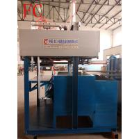 China Reciprocating Type Pulp Molding Machine Paper Pulp Egg Tray Molding Machine on sale