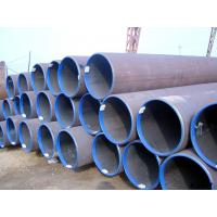 China Hot Finished / Cold Finished ERW Carbon Steel Pipe Q245B Q345B 16Mn For Fluid on sale