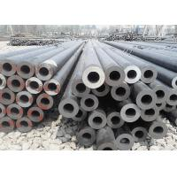 Quality Customized Diameter Hot Rolled Carbon Steel Pipe Q234 / C20 / C35 / C45 for sale