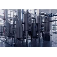 Wholesale Double Effect Energy Saving Concentrator Equipment Alcohol Recovery from china suppliers