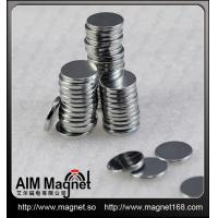 Buy cheap Rare earth ndfeb disc magnet 12.7 x 2mm from wholesalers