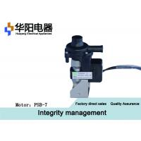 Wholesale Cover Pole AC Drain Pump PSB - 7 Precision Brushless DC Motor TUV Approved from china suppliers