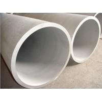 Wholesale Fluid transportation stainless steel pipe from china suppliers