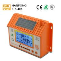 Wholesale Off Grid Solar Power Controller For Illumination With Charging Flow Protection from china suppliers
