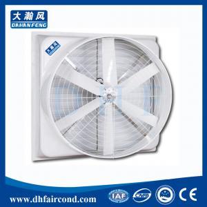China DHF fiber glass fan/ exhaust fan/ blower fan/ ventilation fan on sale
