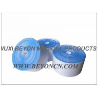 Wholesale Non Sticky Foam Super Light Weight Cohesive Elastic Bandage / Finger Bandages from china suppliers