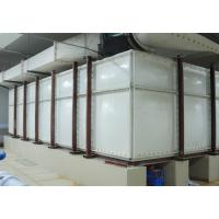 Wholesale Glass steel water tank from china suppliers