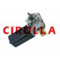 Wholesale 40W Small Permanent Magnet Electric DC Motor 12VDC High Speed from china suppliers
