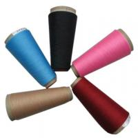 Wholesale Dyed Polyester Spun Yarn from china suppliers