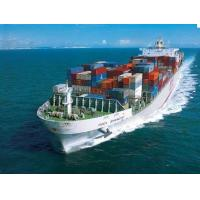 marine cargo shipping from guangdong to worldwide for sale