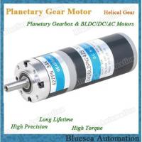 42mm 25W 30W BLDC Gear Motor Bruhsless with planetary gearbox