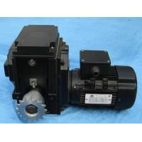 Quality greenhouse ventilation 3.0rpm Gear Motors with limit switches / gearbox for sale