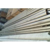 Wholesale Pure Chromium Bar,high purity chrome round rods from china suppliers