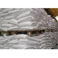Buy cheap 99% purity Weakly cationic softener flake cold water softener flake from Wholesalers