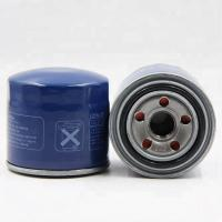 Buy cheap High Quality Auto Car Engine oil filter auto transmission oil filter 26300-35056 from wholesalers