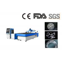 Wholesale Distributor Wanted Small Fiber Laser Cutting Machine / Laser CNC Machine from china suppliers