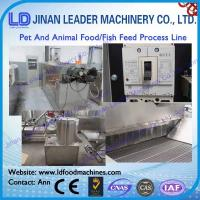 Wholesale Pet and animal food process line fish food processing line Turtle food processing line from china suppliers