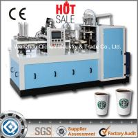 Wholesale Hot Sale ZBJ-X12 Single PE Coated Paper Cup Making Machine from china suppliers