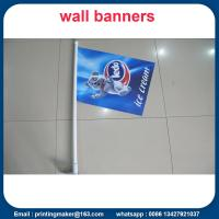 Buy cheap Double Sided Printed PVC Shop Front Flags from wholesalers