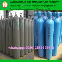 Wholesale industrial welding gases argon from china suppliers
