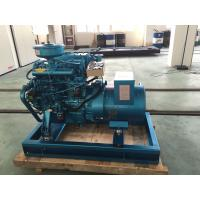 Wholesale Small Vibration Marine Generator Set from china suppliers
