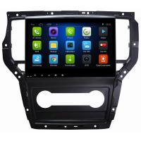 Buy cheap Ouchuangbo car radio audio video android 8.1 for Roewe RX5 support USB SWC wifi from wholesalers