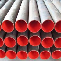 Buy cheap Seamless oil casing pipe from LIDA from wholesalers