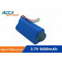 Quality 18650 3.7V 6600mAh rechargeable li-ion battery pack 1S3P for home appliancewi with jst connector and PCM for sale