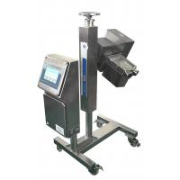 China Metal detector JL-IMD/10025 for tablet and capsule pharmaceutical product inspection for sale
