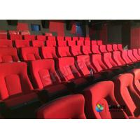 Buy cheap Sound Vibration Cinema With Environmental  Special Effect  Wind/ Rain/ Snow /Lighting /Bubble from Wholesalers