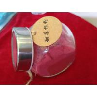 Wholesale 100% Natural Organic Red Beet Root Blush Powder from china suppliers