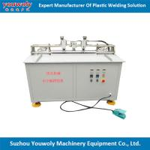 Buy cheap Plastic Welder Machine For U Disk spin welding machine infrared welding machine from wholesalers