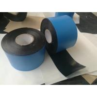 China White Or Black Color Self Adhesive Bituminou Tape For Oil Pipeline on sale