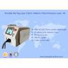 Customized 1064 Yag Laser Hair Removal , Nd Yag Laser Machine No Injury To Skin for sale