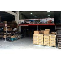 Guangzhou Damin Auto Parts Trade Co., Ltd.