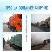 Buy cheap special container/open top container/flat rack container / reefer container from wholesalers