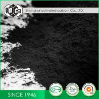 Wholesale Sewage Water Coal Based Activated Charcoal Powder 200 Mesh Chemical Industry Electric Power from china suppliers