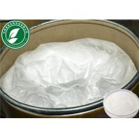 Wholesale Procaine Hydrochloride Local Anesthetic Powder 51-05-8 White Procaine HCL from china suppliers