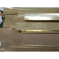 Wholesale JDB-P Flat guide bar, Bronze with solid lubricant plate,oiles guide plate self lubricating plate JSP WEAR PLATE from china suppliers