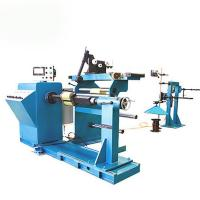 Wholesale Big transformer winding machine from china suppliers