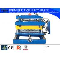 China Aluminium Metcopo Step Tile Corrugated Sheet Roll Forming Machine 0.4-0.6mm Aluminium Coil Or Color Steel Coil on sale